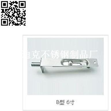 不锈钢暗插销(stainless steel door bolt)ZD-CX04