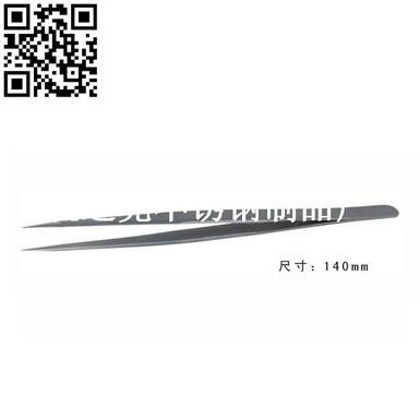 不锈钢镊子(Stainless steel tweezers)ZD-SSSA