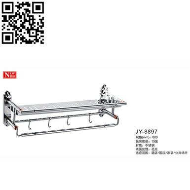 不銹鋼浴巾架(Stainless steel towel rack)ZD-YJJ8897
