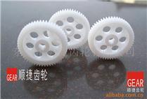 东莞塑胶齿轮|塑料齿轮