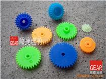 四驱车齿轮,玩具车齿轮,塑胶齿轮