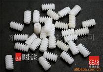 塑胶蜗杆,塑料涡轮蜗杆
