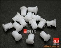 非标塑料蜗杆|塑胶蜗杆