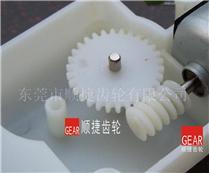 精密塑胶齿轮箱