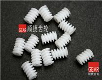 M0.5*6*10LA塑胶蜗杆
