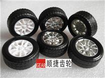 橡胶轮胎 玩具轮子 TT轮胎