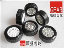 环保玩具轮胎 天然橡胶轮胎 玩具车轮胎