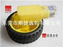 仿真车轮胎 机器人轮子 DIY学生车轮胎