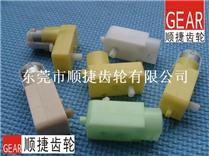 塑料减速齿轮箱 塑胶玩具齿轮箱 电动牙箱