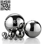 不銹鋼圓球(Stainless steel ball)ZD-YQ01