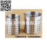 不銹鋼筷子筒(Stainless steel chopsticks barrel)ZD-JG26
