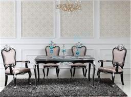 客厅家具贴实木皮餐桌椅组合
