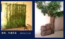 佳木斯假树仿竹免费设计