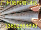 廣州市番禺區廢鐵回收公司分析2015年廢鋼收購動蕩局面