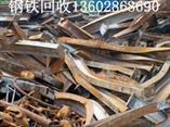 廣州市番禺區廢鐵回收公司