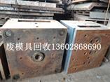 廣州市廢鐵回收公司最新收購廢鋼鐵價格表