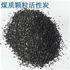 煤质颗粒活性炭用途
