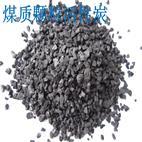 不定型煤质颗粒活性炭
