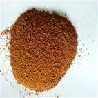 滚筒干燥型聚合氯化铝