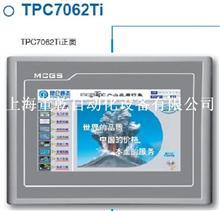 昆仑通泰触摸屏TPC7062TI