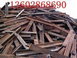 廣州市南沙區收購廢鋼鐵公司,專業回收廢鐵價格靠譜
