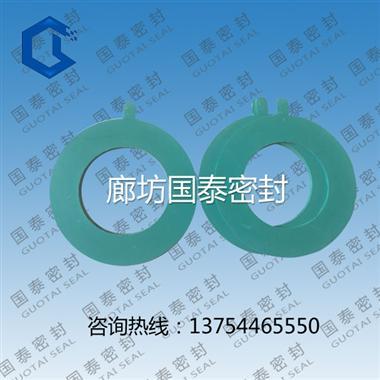 绿色橡胶垫片