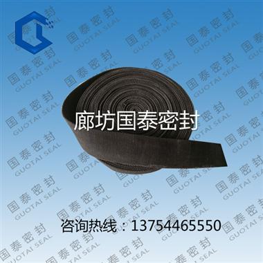 碳素纤维带