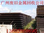 廣州市天河區廢鐵回收價格今年依舊無上漲的跡象