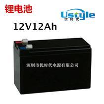 12V12Ah电池组可代替铅酸蓄电池使用单节3.7V18650组合