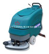 星辰BAxc-660双刷电瓶式全自动洗地机