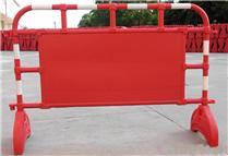 塑料护栏1500×1050mm