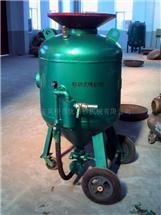 移动式高效干喷砂机,石家庄喷砂机