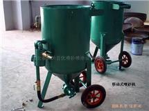 河北干式喷砂机,吴桥手动喷砂机,移动式气控喷砂机