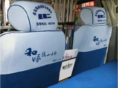 The taxi advertising chair cover