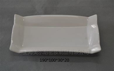 XC8875