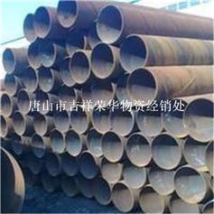 唐山螺旋钢管厂@唐山工程用国标螺旋管