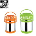 塑钢防溢提锅(Stainless steel dinner bucket)ZD-STG085