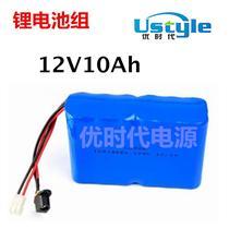 电动喷雾器锂电池12V10AH