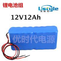 割草机锂电池12V12AH