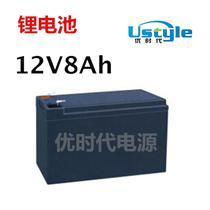 打药机锂电池 12V8AH