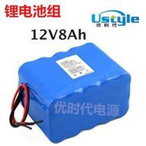 电动浇灌机器专用锂电池组12V8AH
