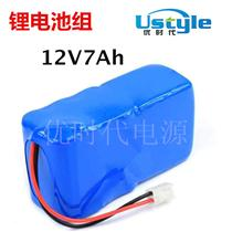 农用电池 _ 电动喷雾器锂电池 12V7Ah