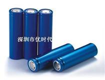 18650智能扫地机锂电池 3.7V  2200mAh