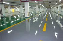 深圳停车场热涂标线,中路达施工厂家