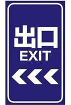 道路禁停标牌,限速标示牌,行人标牌,限重标牌,中路达制造