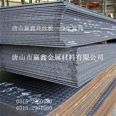 唐山锰板100mm厚唐钢产中厚板
