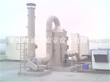 重庆实验室整体规划/重庆实验室通风系统