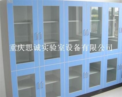 陕西实验室样品柜