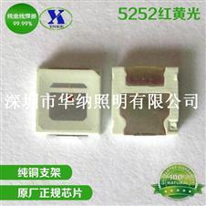 5052黃光燈珠 led貼片發光管