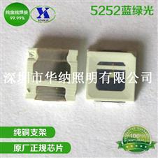 5052綠色燈珠 led發光二極管